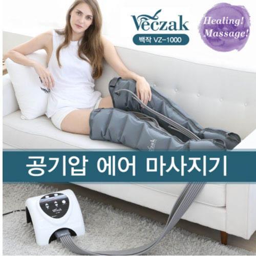 백작 6단 공기압마사지기 VZ-1000