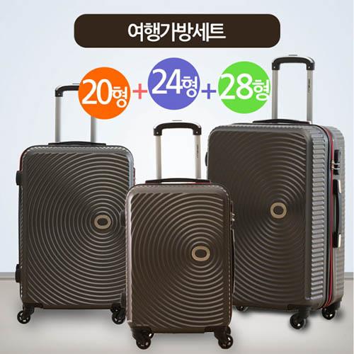 오르넬리 블랙홀 기내용 ABS 여행가방 기내용+수화물용+대형 3종세트(20+24+28 Size)