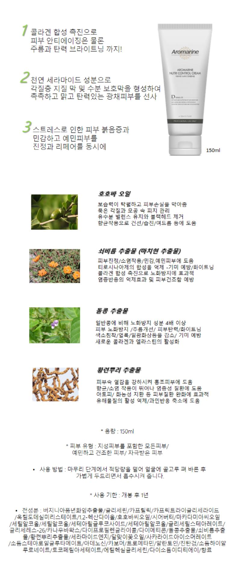 bio01-d.jpg