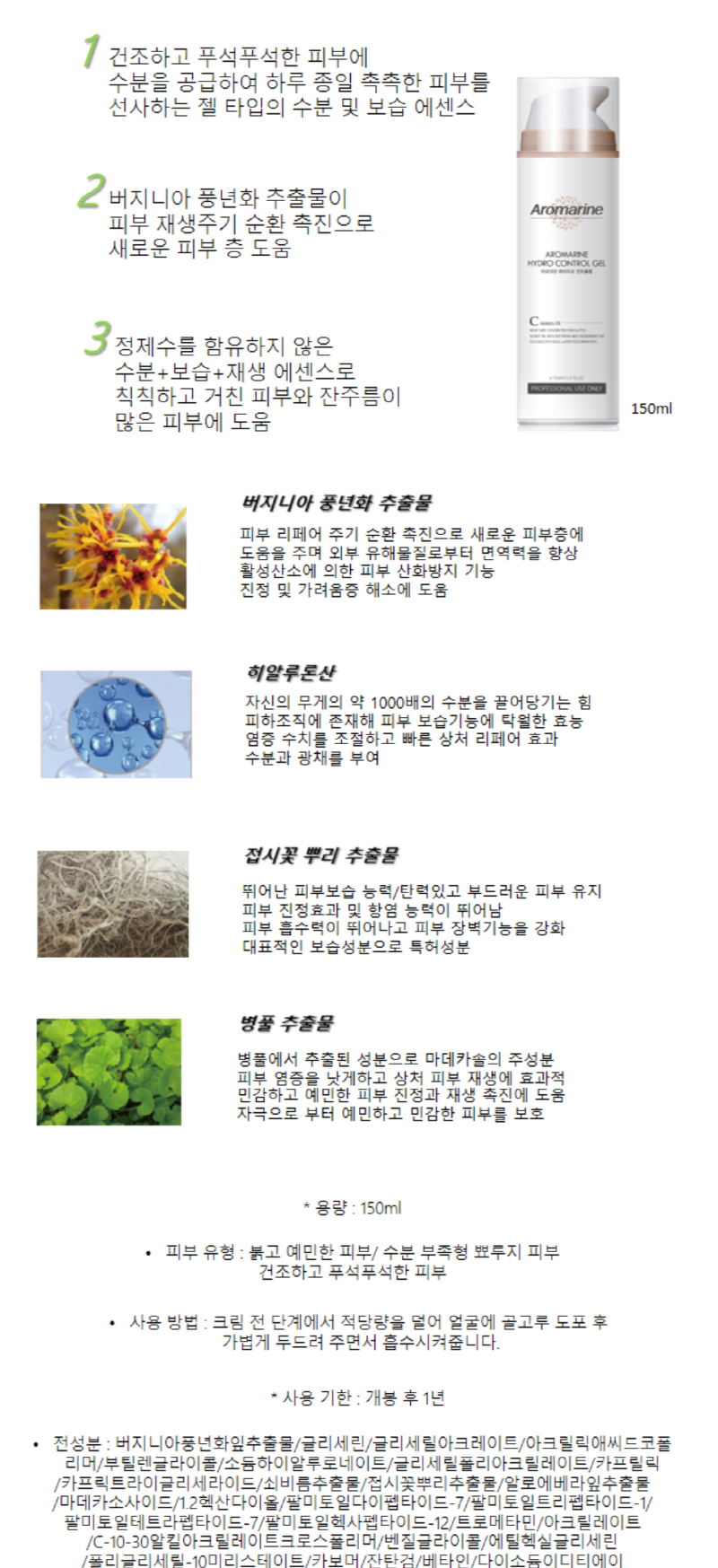 bio02-d.jpg
