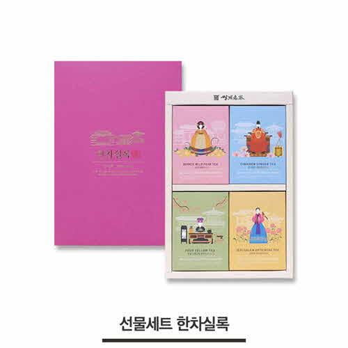 [M13-135]전통식품명인 제28호_김동곤 茶명인, 한차실록