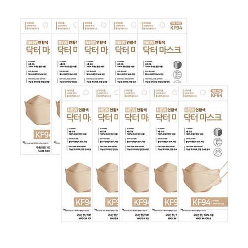 뉴크린웰 스타일 황사 방역용 뉴닥터 마스크 (KF94) 베이지 10매