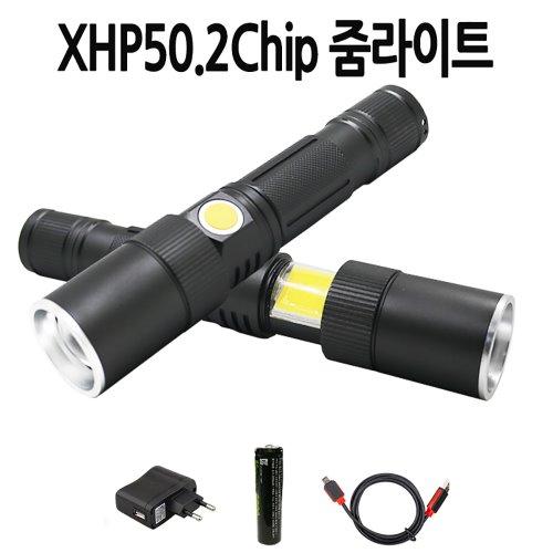 LED 충전식 랜턴 작업등 후레쉬 손전등 XHP50.2 COB D53