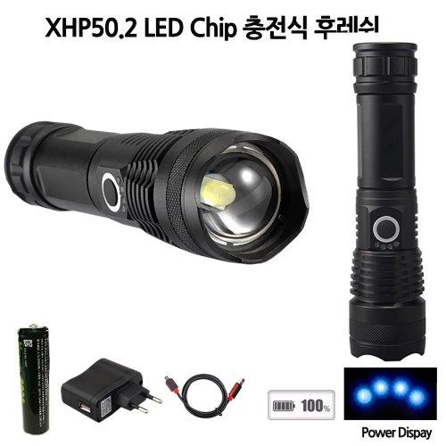 XHP50.2 LED 충전식 손전등 후레쉬 3600루멘 D14A