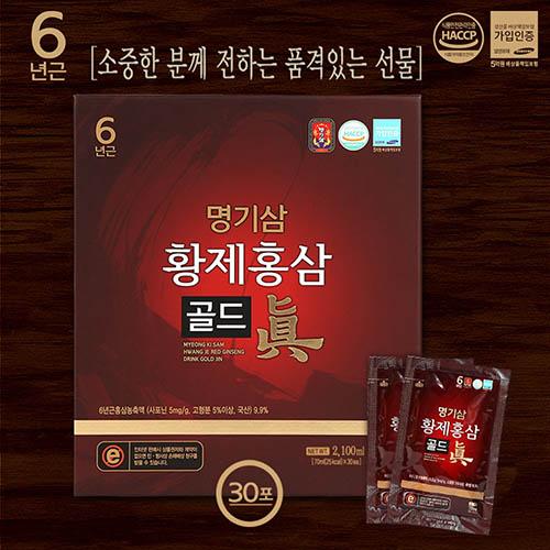 [대한홍삼진흥공사] 명기삼 황제홍삼골드진 70ml X 30포 + 쇼핑백