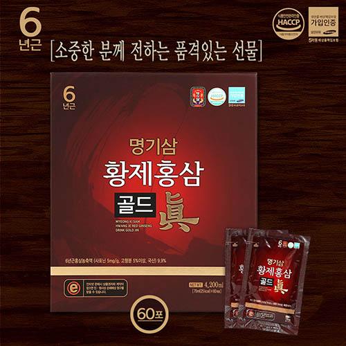 [대한홍삼진흥공사] 명기삼 황제홍삼골드진 70ml X 60포 + 쇼핑백