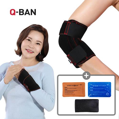 큐밴 팔꿈치보호대+황토찜질팩(냉1,온1)+온도조절파우치1개