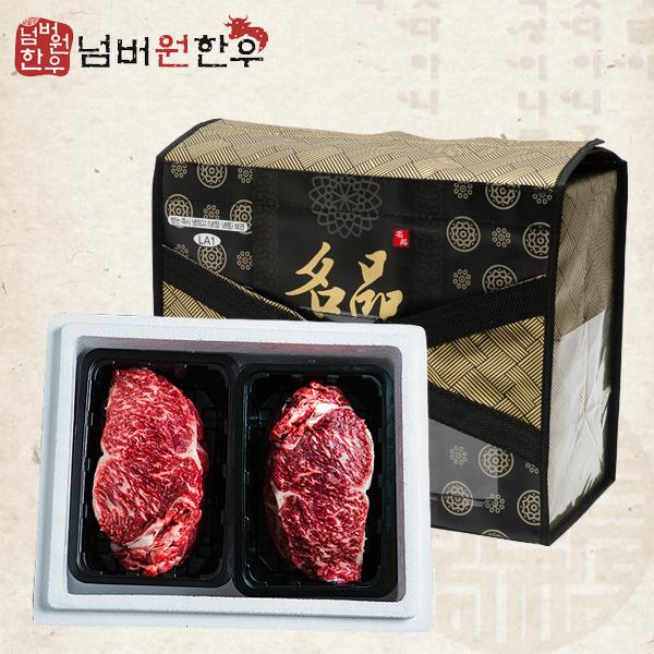 [넘버원 한우] 1+등급 채끝 1kg 선물세트