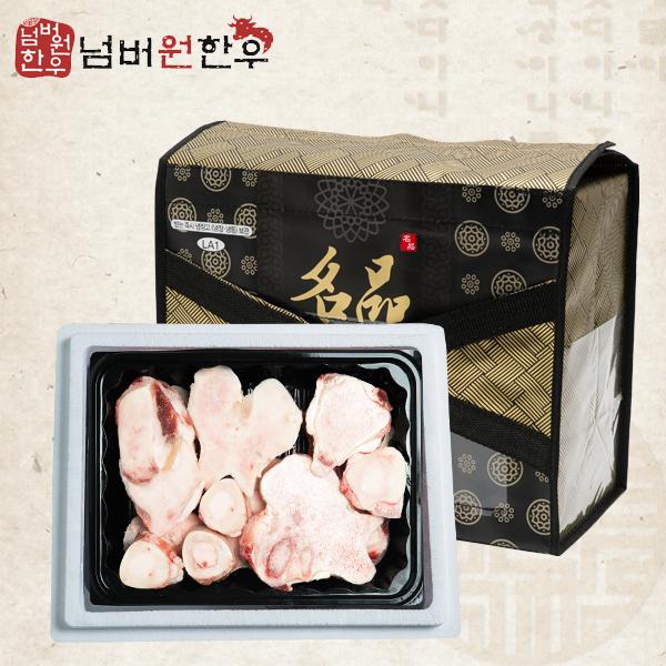 [넘버원 한우] 1+등급 사골 3kg 선물세트