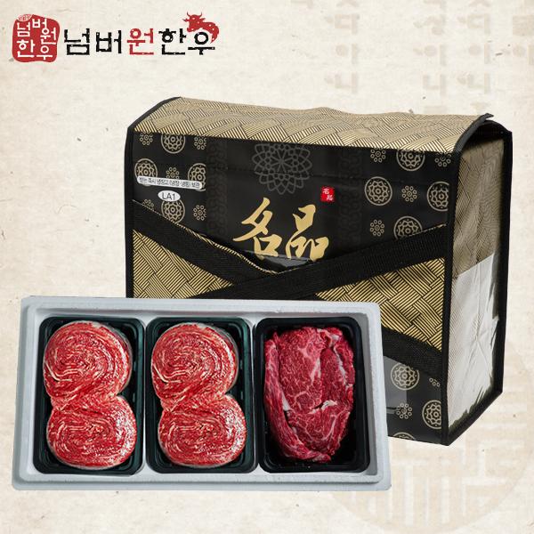 [넘버원 한우] 1+등급 불고기 1.2kg+등심 600g 선물세트