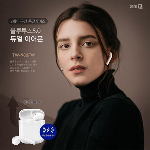 지니큐 무선충전 블루투스 5.0듀얼 이어폰 TW-900FW