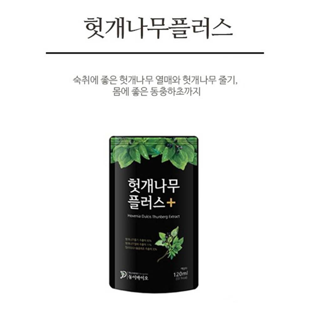 [동이바이오] 헛개나무 + 동충화초(30포)_대용량