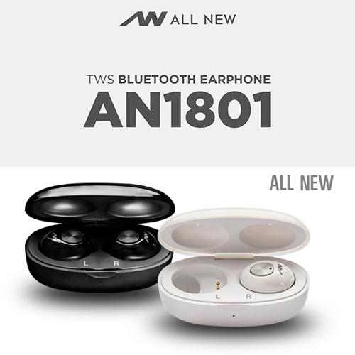ALL NEW AN1801 TWS 블루투스 이어폰
