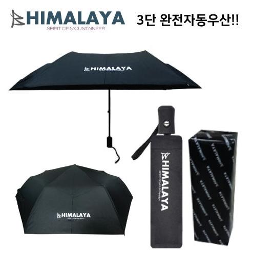 히말라야 3단완전자동우산 1p