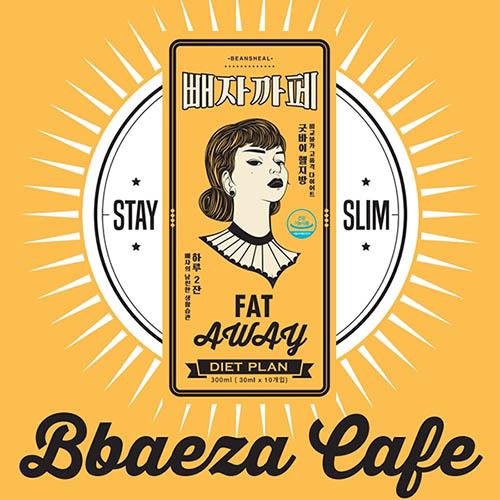 빼자카페 다이어트 커피 (30ml x 10포)