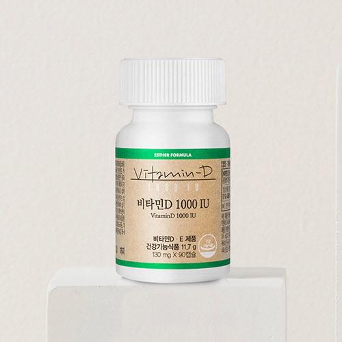 [에스더포뮬러] 비타민D 1000IU 1병