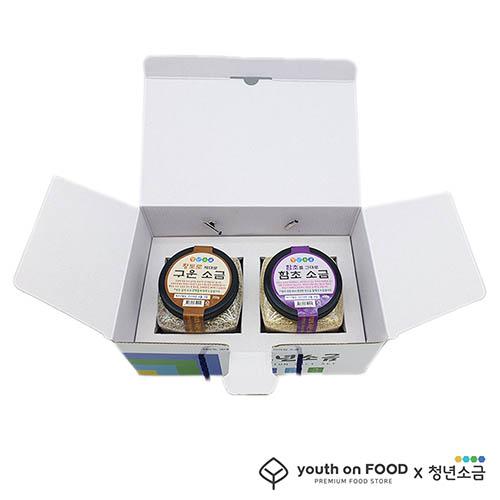 [청년소금] 프리미엄소금 선물세트(2구) (350g+400g) 함초소금, 구운소금