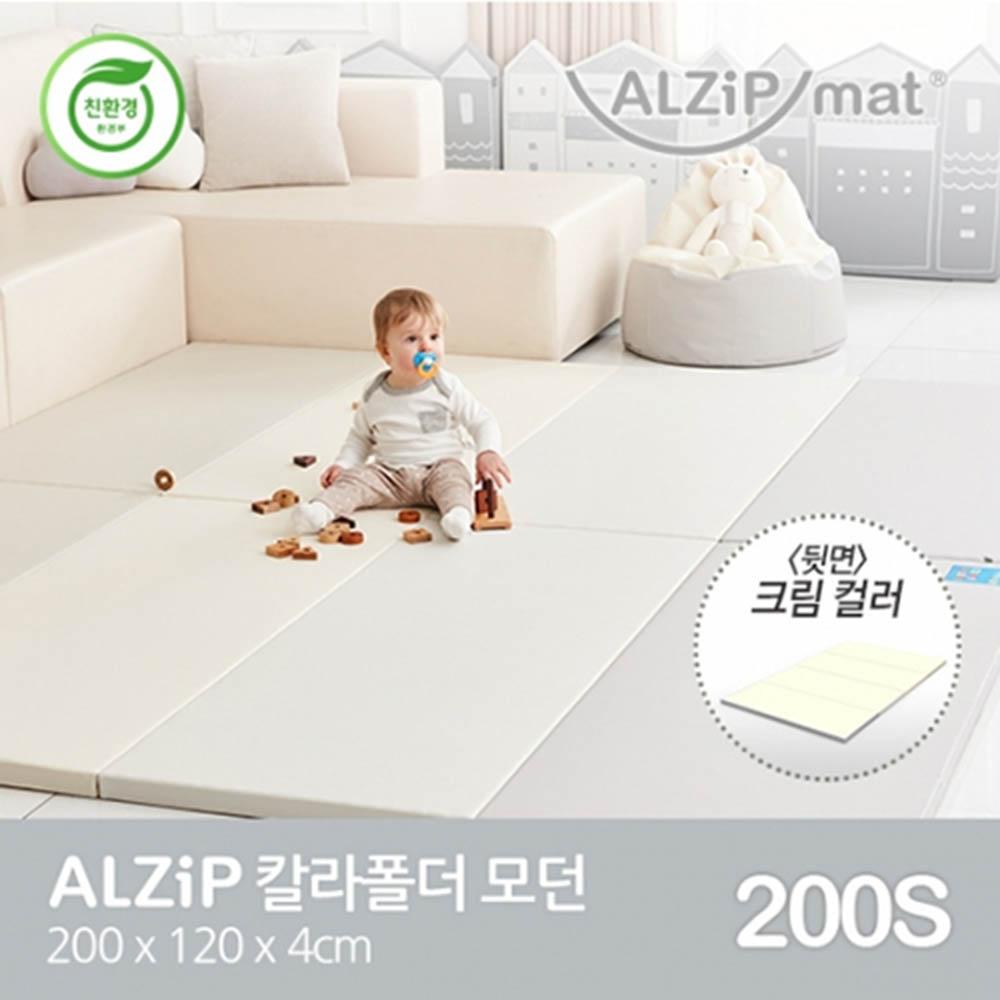 [알집매트] 에코 칼라폴더 모던 S (200x120x4)
