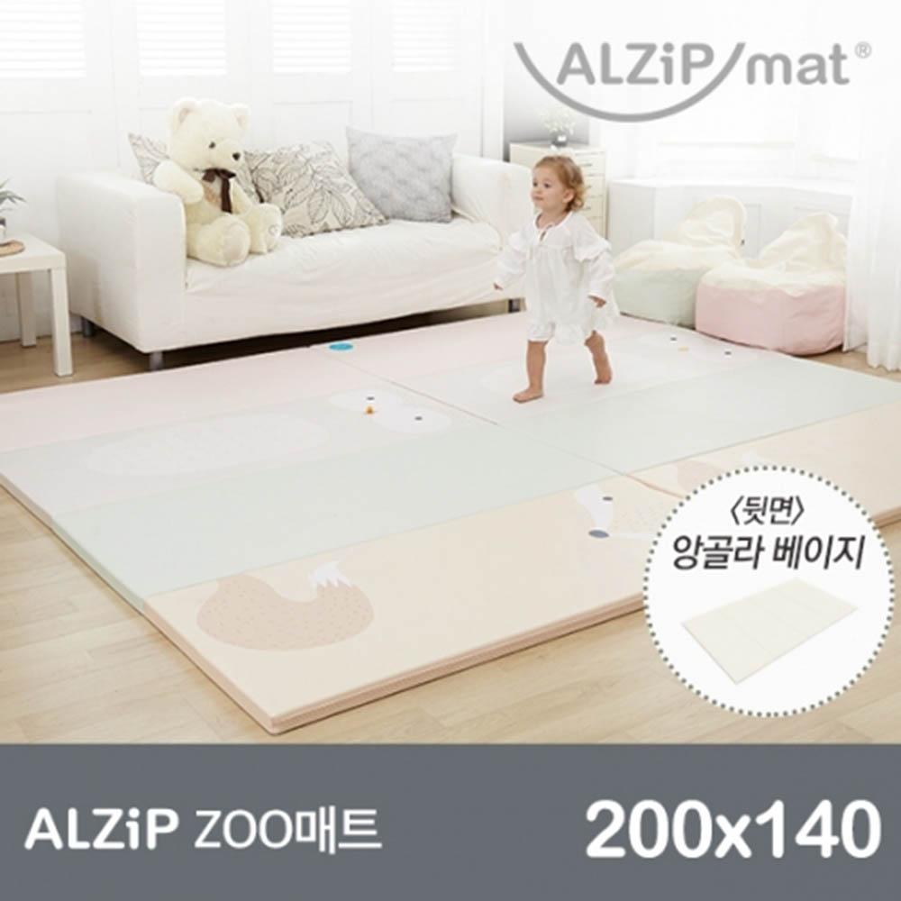 [알집매트] 칼라폴더 ZOO 양면매트 G (200x140x4)