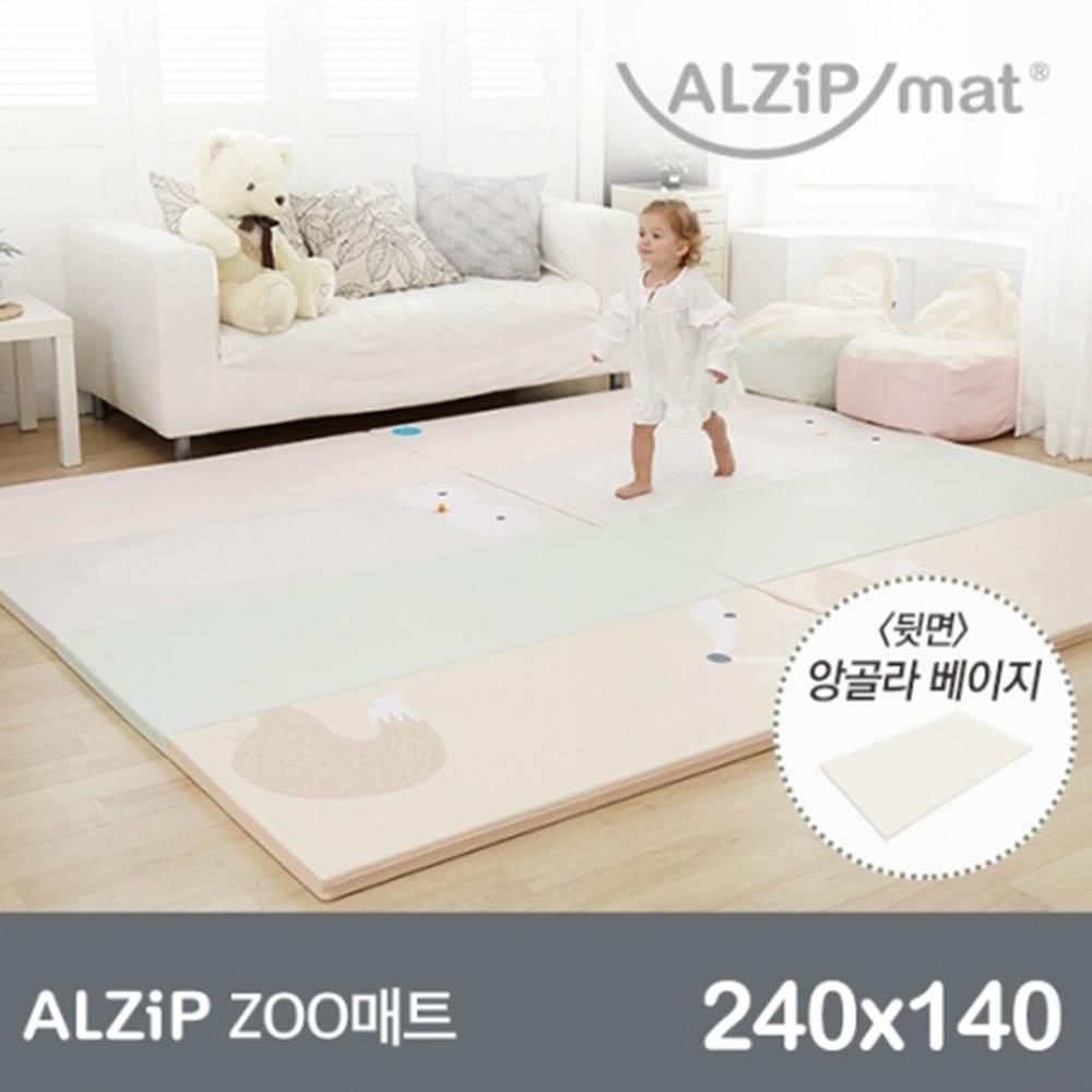[알집매트] 칼라폴더 ZOO 양면매트 SG (240x140x4)