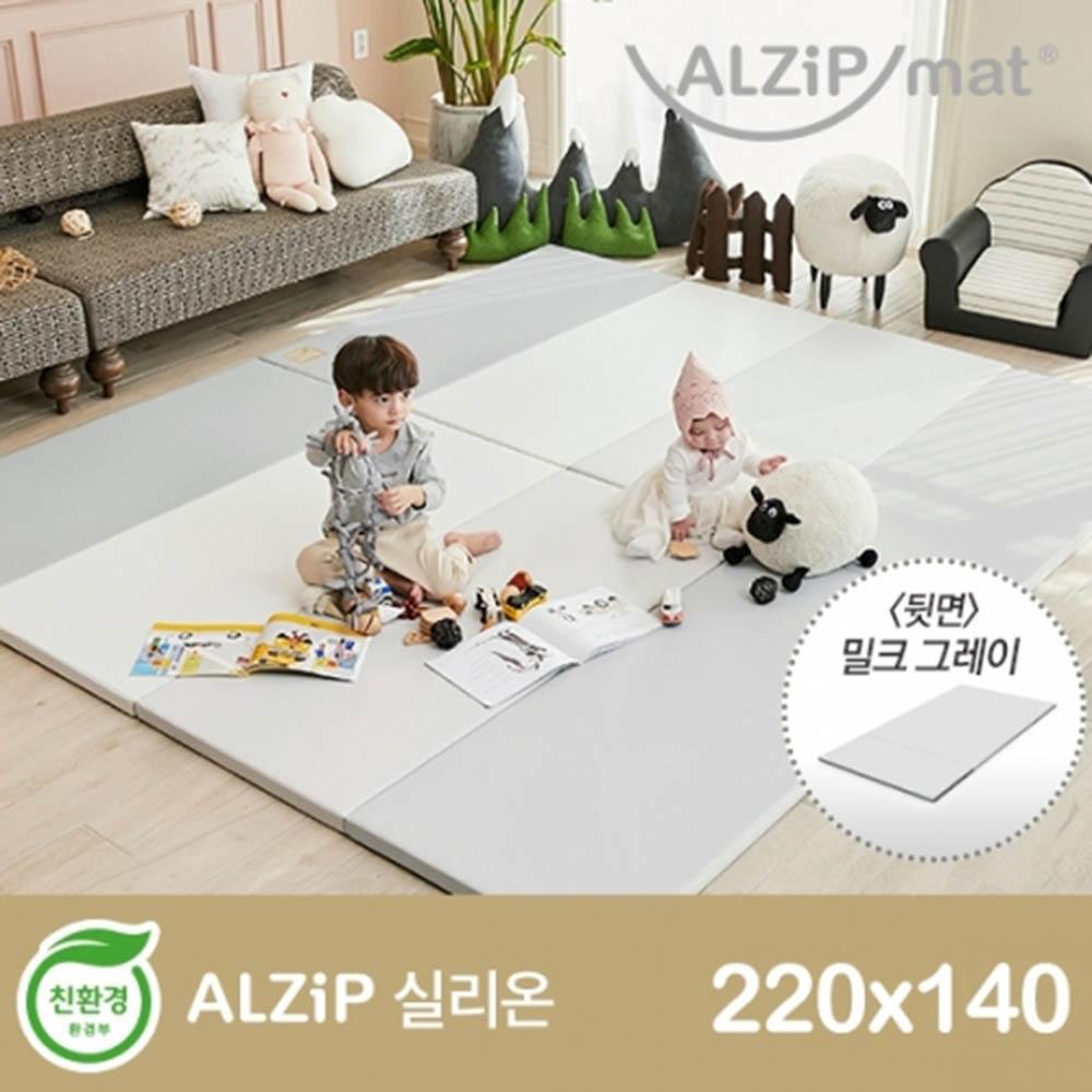 [알집매트] 에코 실리온 어반 칼라폴더 G플러스 (220x140x4)