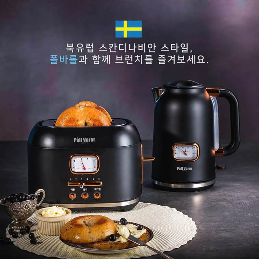 폴바롤 오딘 전기주전자&토스터기 2종 /인기상품