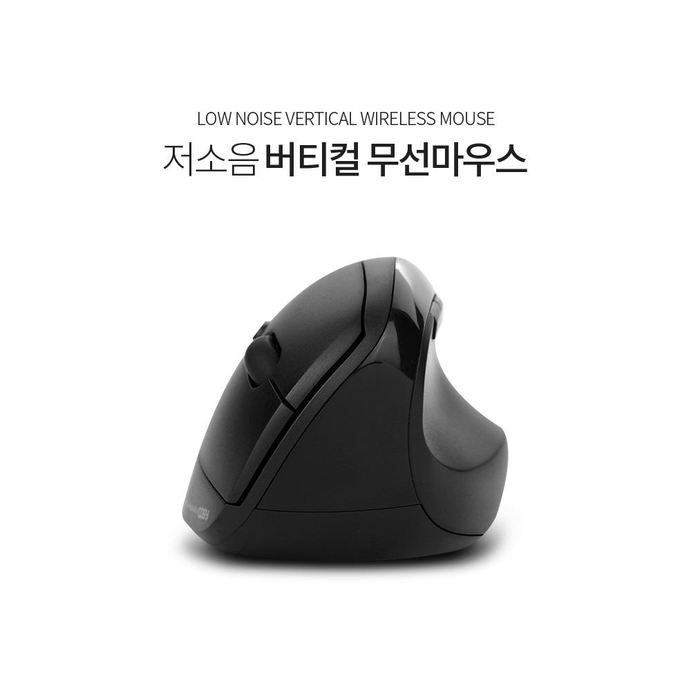 저소음버티컬무선마우스 M2018WL