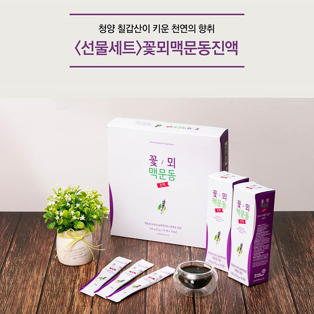 꽃뫼맥문동진액 선물세트 360g (12gx10개x3box)
