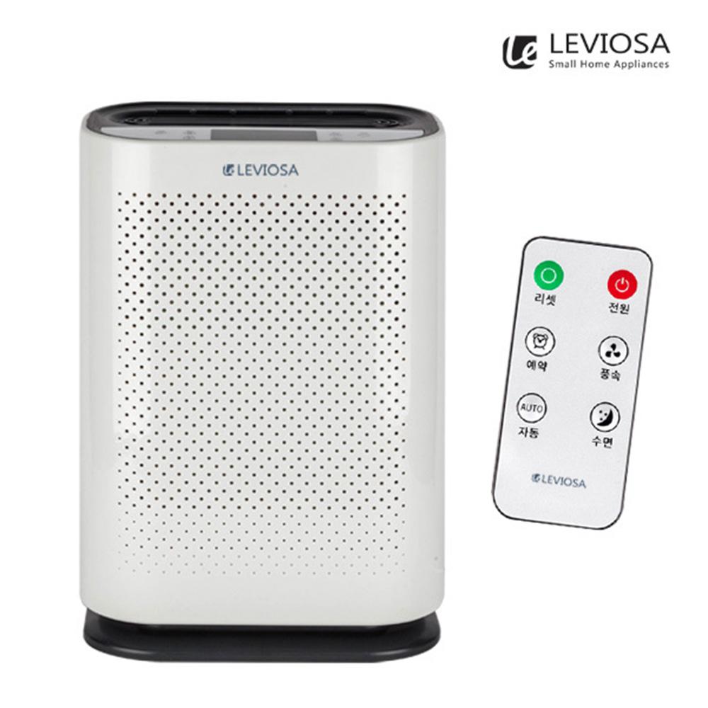 레비오사 퓨어존 대용량 리모컨 공기청정기