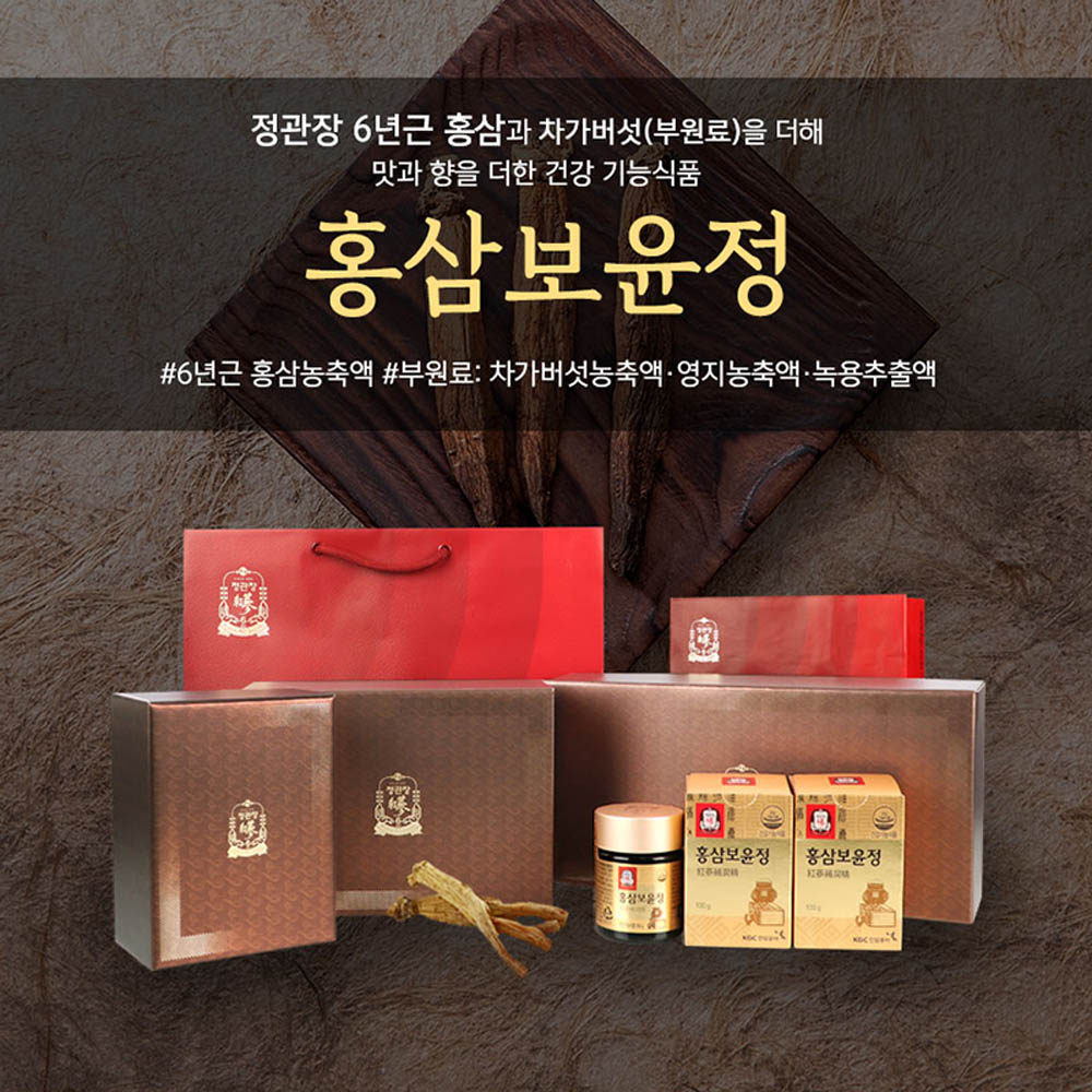 정관장 홍삼보윤정 100g x 3병