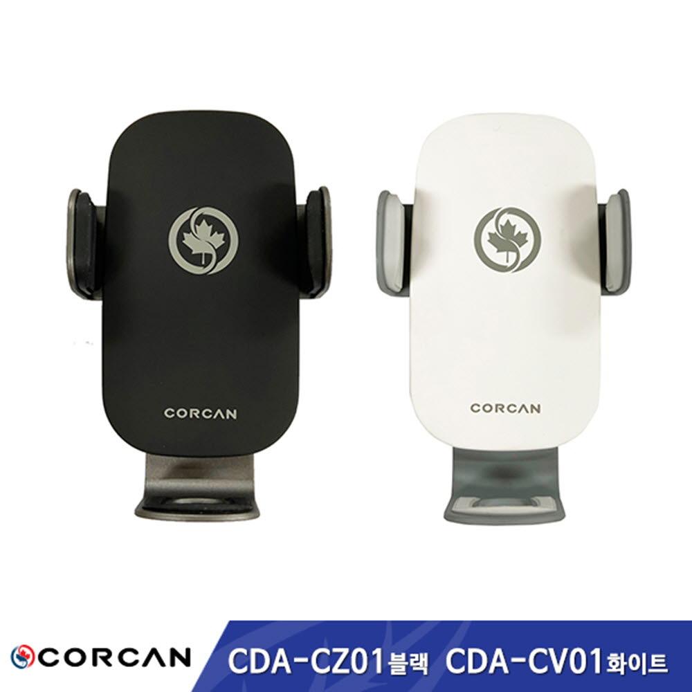 코칸 차량용 충전기 CDA-CZ01 B / CDA-CV01 W