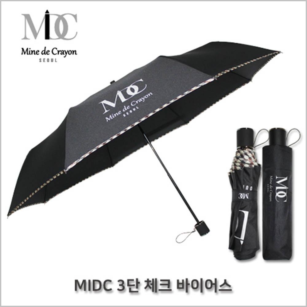 [MIDC]마인디크레용 블랙에디션 남성 3단우산 체크바이어스 3단