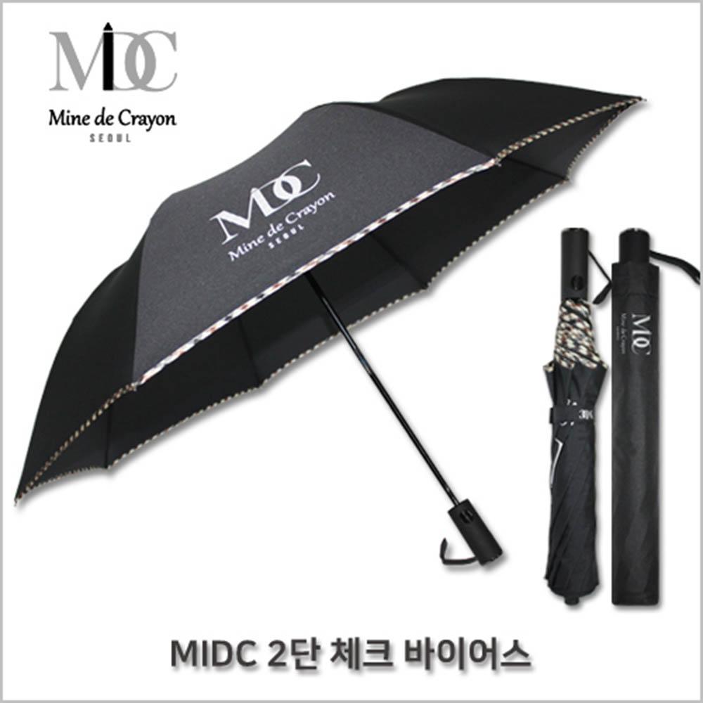 [MIDC]마인디크레용 블랙에디션 남성 2단우산 체크바이어스 2단