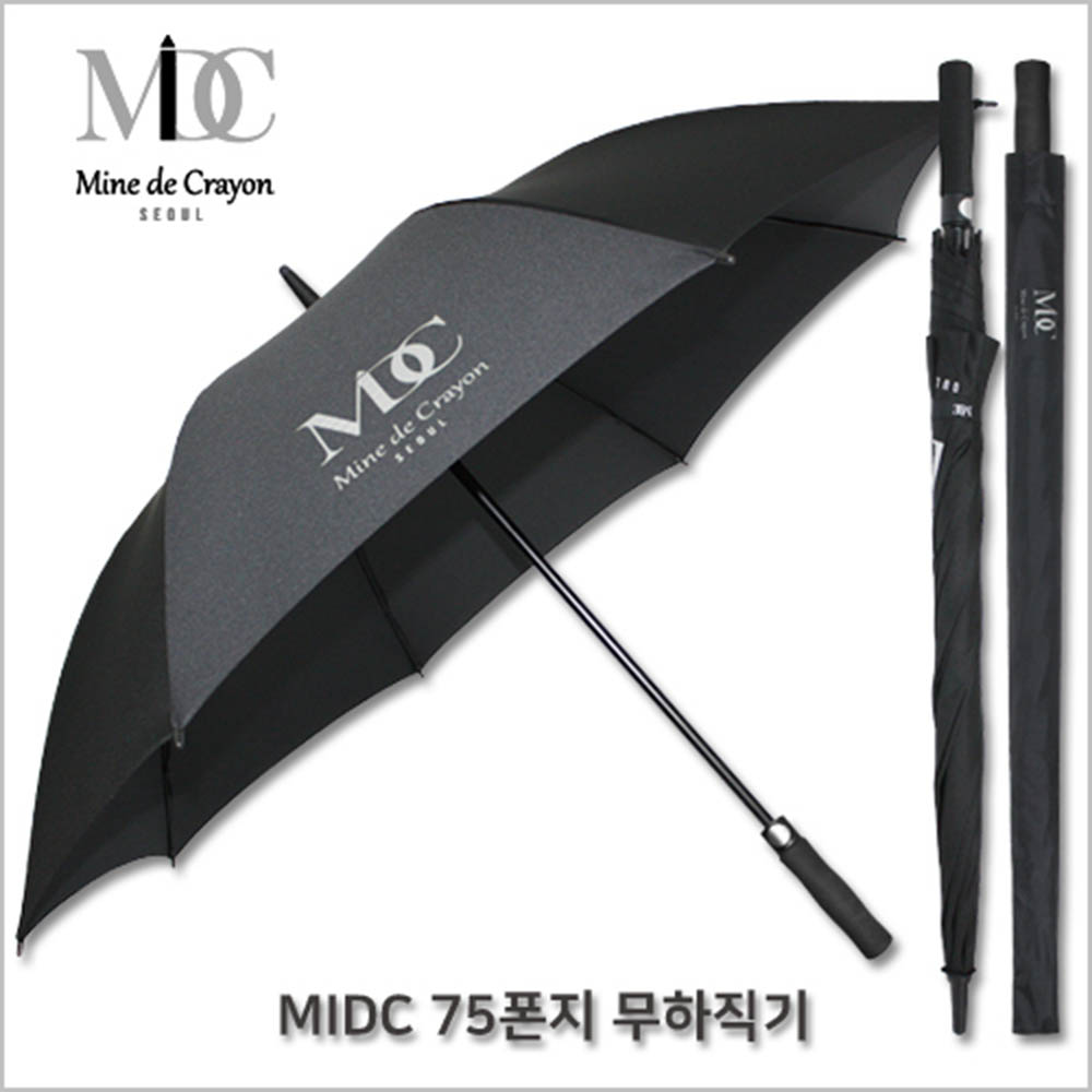 [MIDC] 마인디크레용  블랙에디션 남성 골프우산 무하직기75