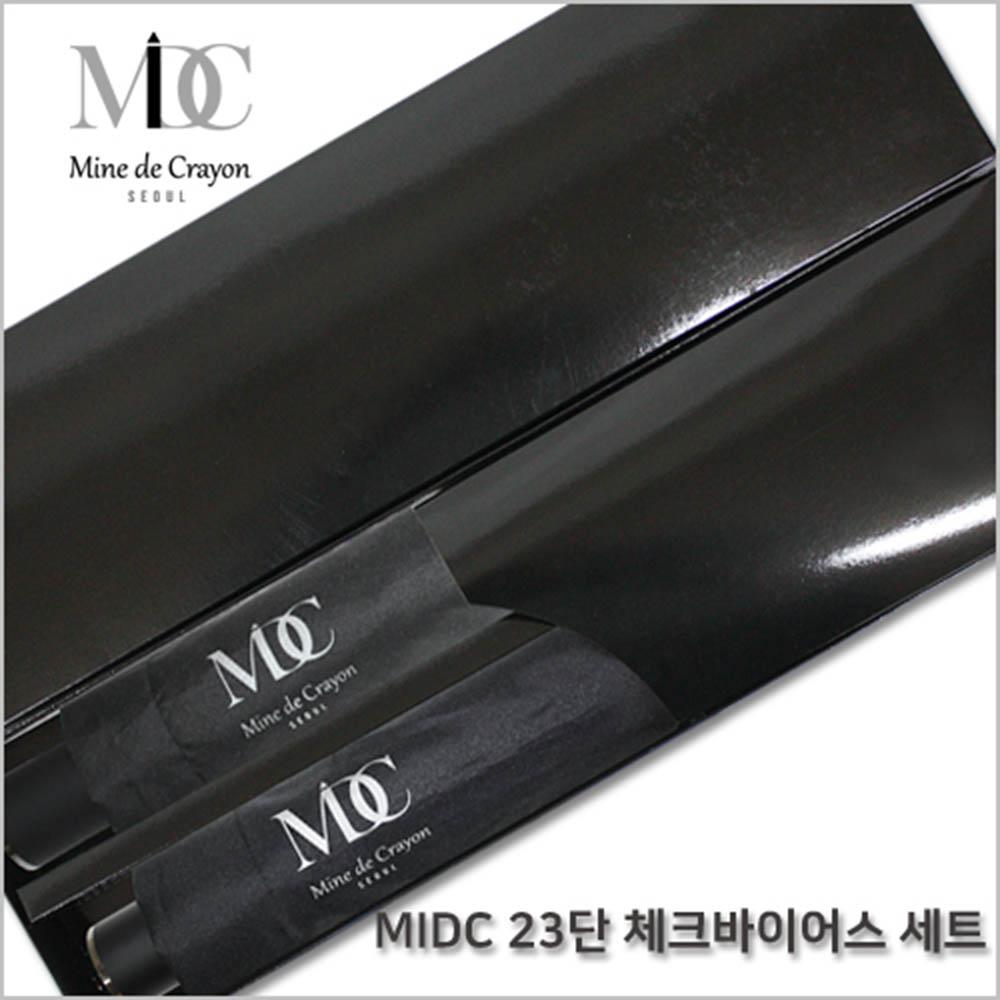 [MIDC]마인디크레용 블랙에디션 체크바이어스 2단3단 우산세트
