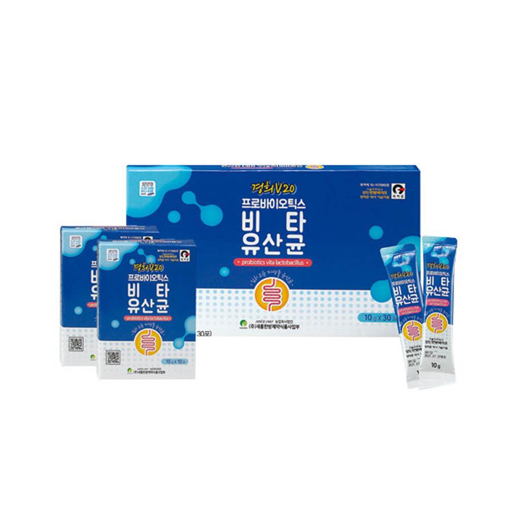 경희v20 프로바이오틱스 비타유산균 10gx30포