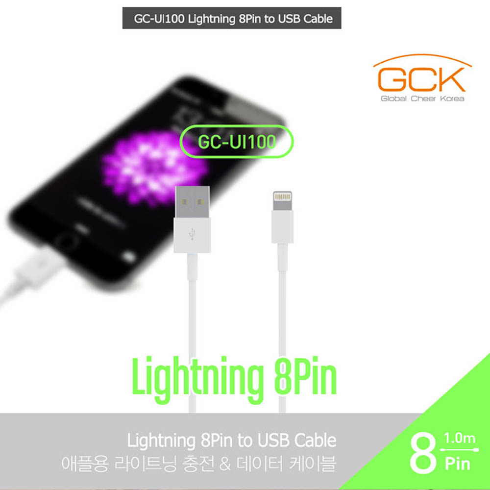 GCK 아이폰 케이블 GC-UI100