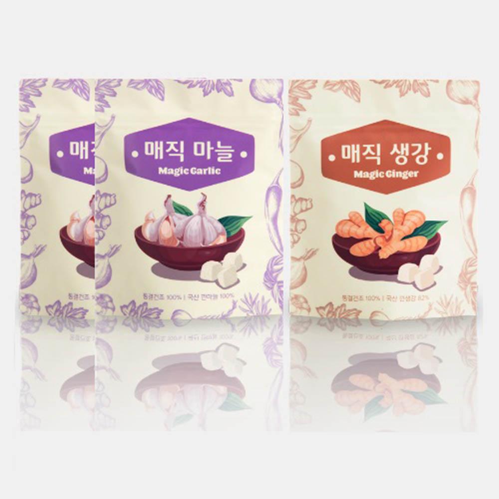 동결건조 매직 마늘(2개),생강(1개) 3종세트
