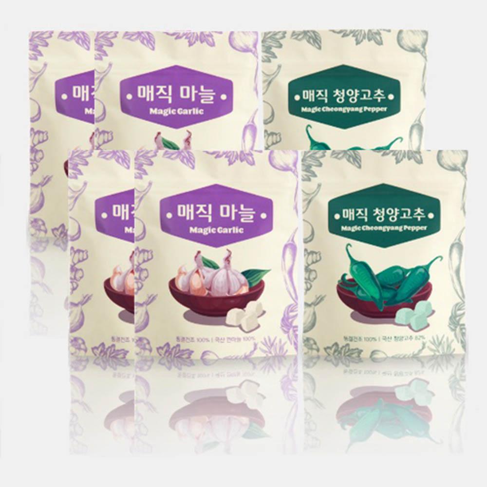 동결건조 매직 마늘(4개), 청양고추(2개) 6종세트