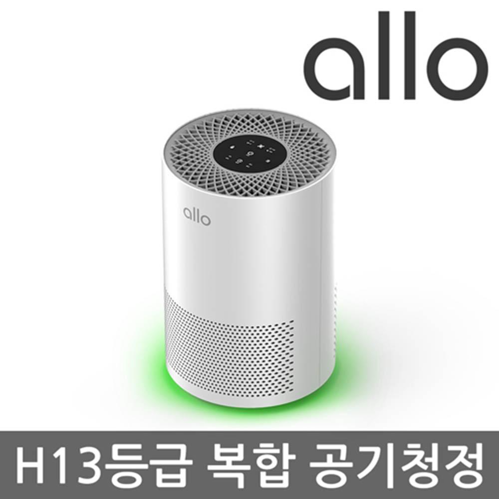 [알로] 미세먼지 거실/원룸 공기청정기 allo APS1000
