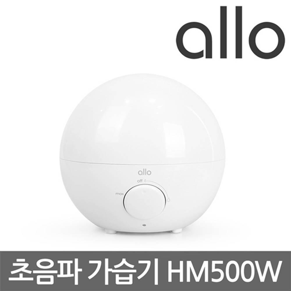 [알로] 초음파 가습기 allo HM500W