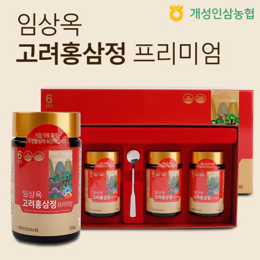 개성인삼농협 임상옥 고려홍삼정 프리미엄 250g x 4병