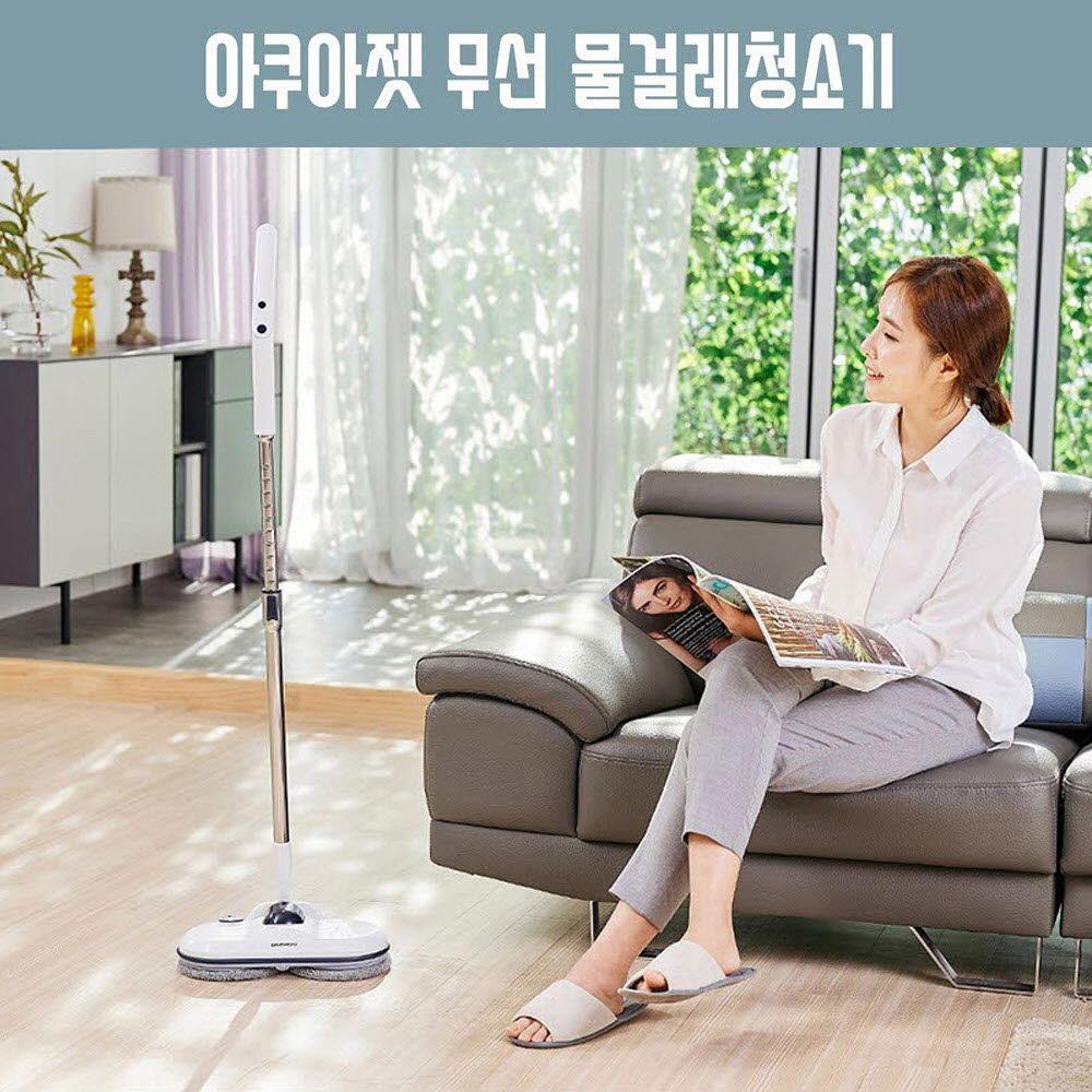 대우 아쿠아젯 무선 물걸레청소기 DEX-WC130