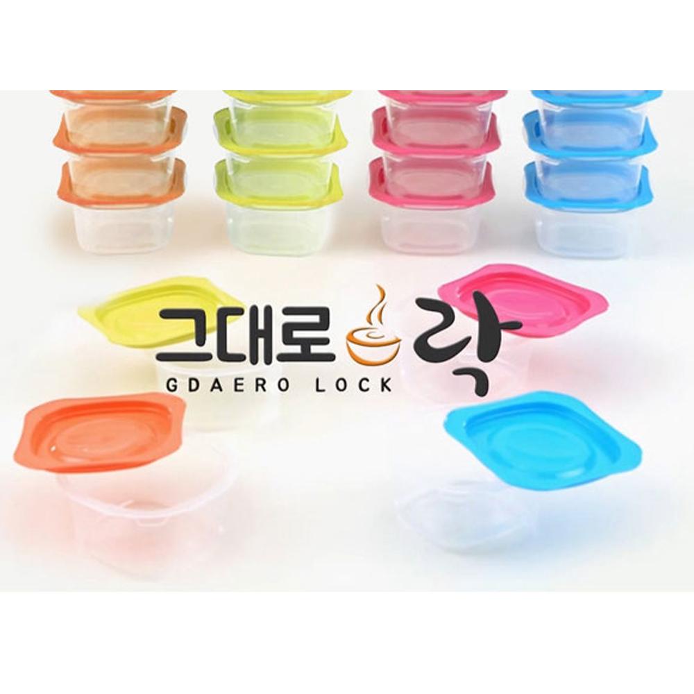 그대로락 집밥 용기 32종(64p)세트