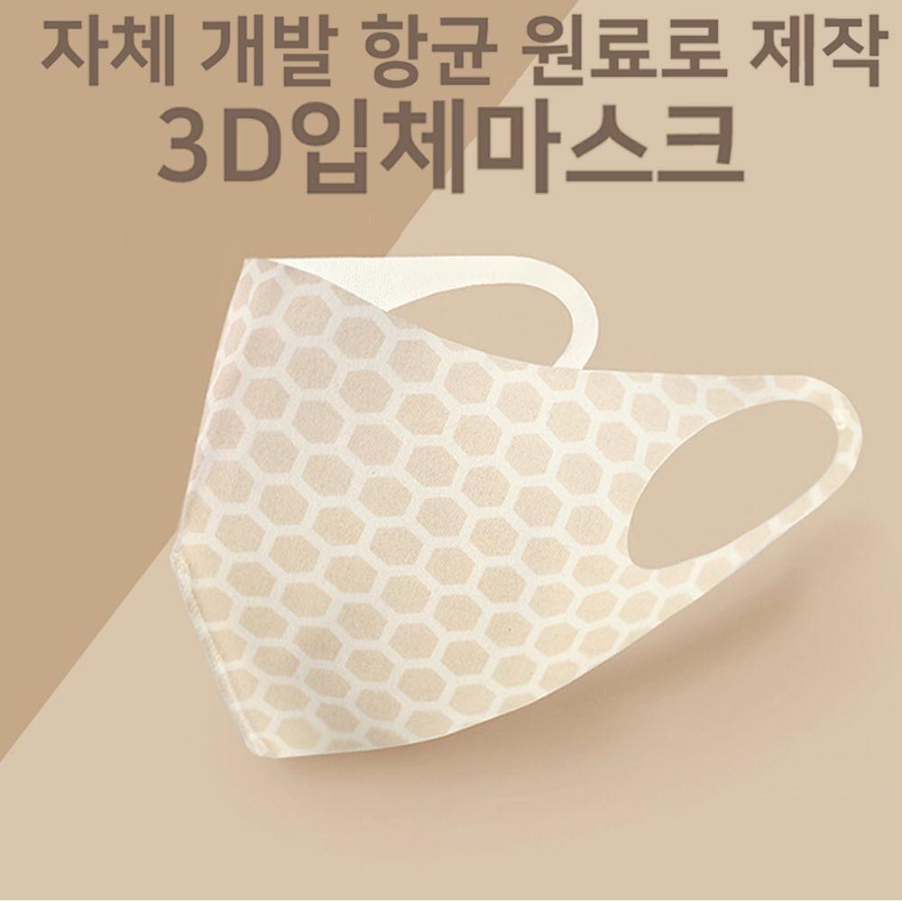 세븐윙스 3D 입체 기능성 마스크/화이트