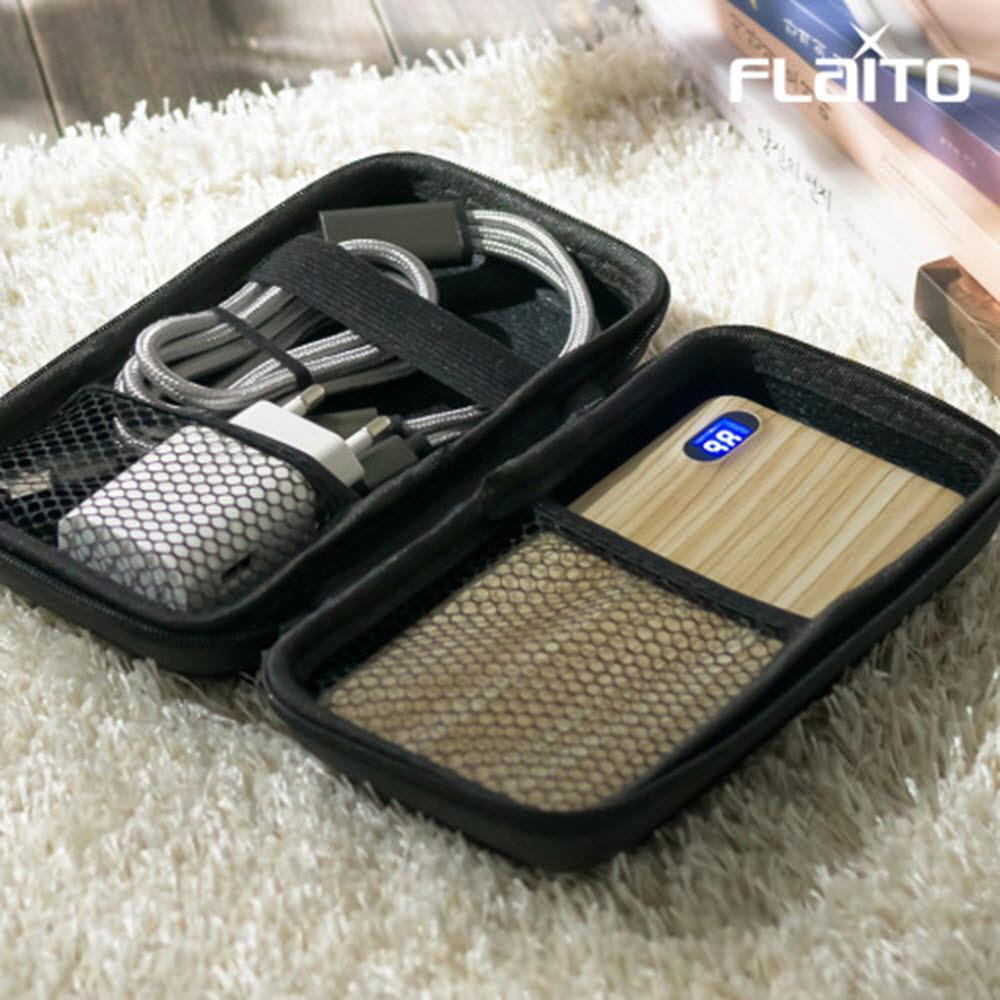 플라이토 나홀로 휴대용 충전기 파우치세트 고속형