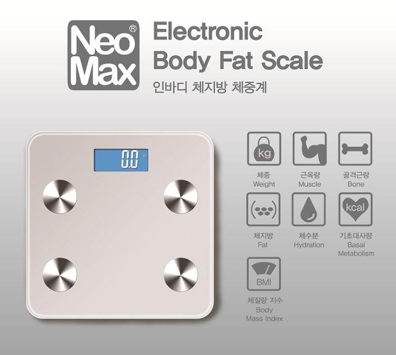 네오맥스 인바디 체지방 체중계(화이트)