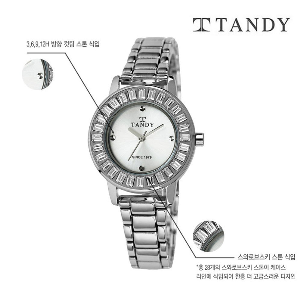 [TANDY] 탠디 럭셔리 여성용 쥬얼워치(스와로브스키 식입) T-4034 실버