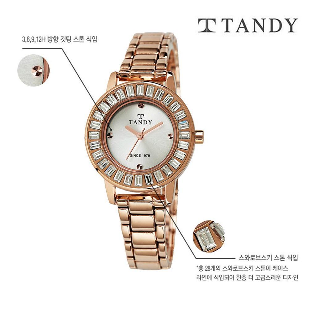 [TANDY] 탠디 럭셔리 여성용 쥬얼워치(스와로브스키 식입) T-4034 로즈골드