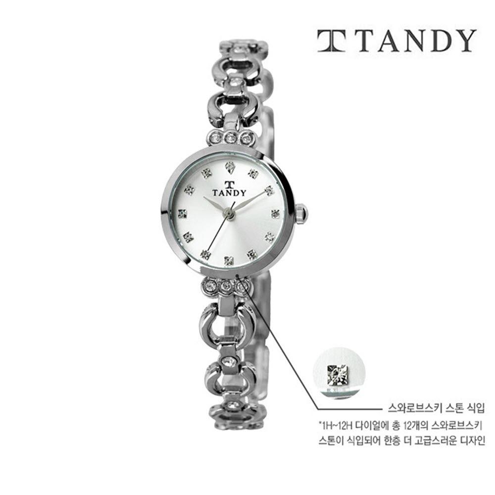 [TANDY] 탠디 럭셔리 여성용 쥬얼워치(스와로브스키 식입) T-4033 실버